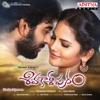 Tholivaramai From Sivakashipuram Single