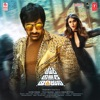 Amar Akbar Antony (Original Motion Picture Soundtrack) - EP