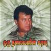 Tamil Eela Songs - Kaalaththaal Azhiyaatha artwork
