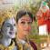 Sri Rama Rajyam (Original Motion Picture Soundtrack) - Ilaiyaraaja