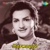 Marmayogi Original Motion Picture Soundtrack