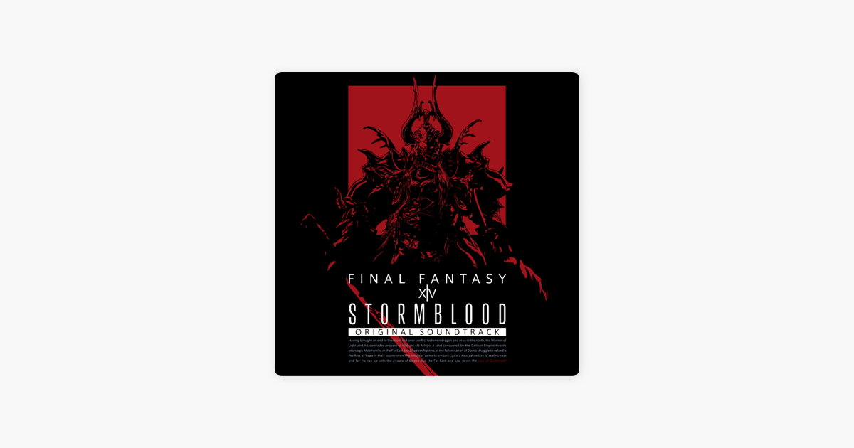 ‎STORMBLOOD: FINAL FANTASY XIV (Original Soundtrack) by Various Artists