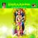 Various Artists - Sri Subrahmanya Swamy Songs