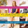 My Horizontal Life: A Collection of One-night Stands AudioBook Download