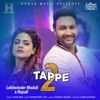 Tappe 2 (feat. Rupali) - Single