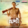 Khakee Original Motion Picture Soundtrack EP