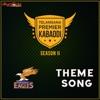 Nalgonda Eagles Theme Song Single