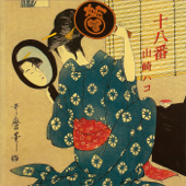 Ohako