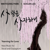 Yearning For Love  EP-Mikyoung Park & Soojin Lee