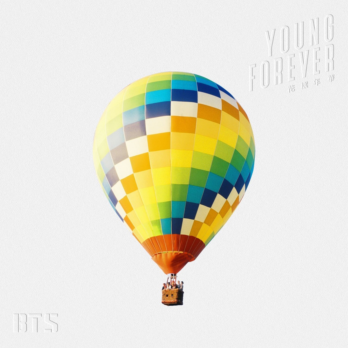 The Most Beautiful Moment in Life Young Forever BTS CD cover