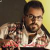 Hussain Al Essa Collection - EP - Hussain Al Essa
