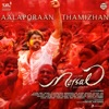 Aalaporaan Thamizhan (From