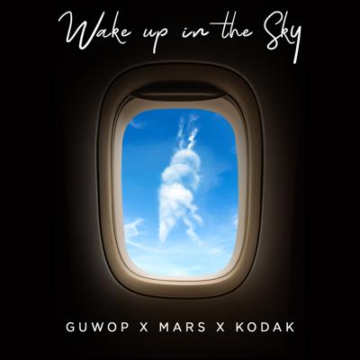 Wake Up in the Sky - Gucci Mane, Bruno Mars & Kodak Black song