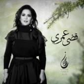 Qeda Omry