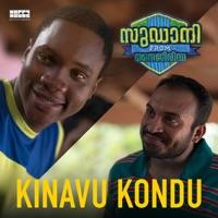 SUDANI FROM NIGERIA - Kinavu Kondu Chords and Lyrics