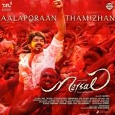 """Aalaporaan Thamizhan (From """"Mersal"""") - Single"""