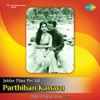 Parthiban Kanavu Original Motion Picture Soundtrack