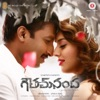 Goutham Nanda (Original Motion Picture Soundtrack) - EP