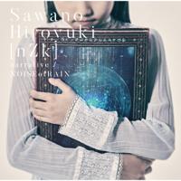 SawanoHiroyuki[nZk]:LiSA