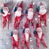 Tipp Tapp Tipp Trap by Barn Musik iTunes Track 1