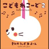 [Download] Shiawasenara Te Wo Tatakou MP3