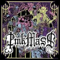 Pink Mass - Necrosexual artwork