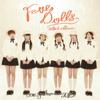 F-ve Dolls - 사기쳤어 ilustración