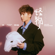 Dear Monster - Aaron Yan