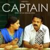 Captain Original Motion Picture Soundtrack EP
