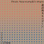 Shuta Hasunuma & U-zhaan - Sporty