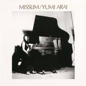 Yumi Arai - I'm All Yours / Anata Dake No Mono