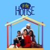In the House - Love On a One-Way Street