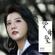 向望 (民視八點檔《大時代》片頭曲) - Ara Guo