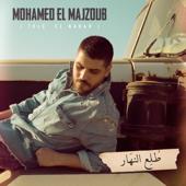 Tole' El Nahar - Mohamed El Majzoub