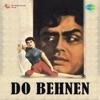 Do Behnen (Original Motion Picture Soundtrack) - EP