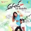 Ee Rojullo (Original Motion Picture Soundtrack)