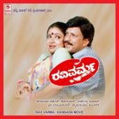 Ravi Varma (Original Motion Picture Soundtrack) - EP