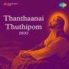 Thanthaanai Thuthipom