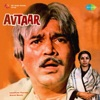 Avtaar (Original Motion Picture Soundtrack)