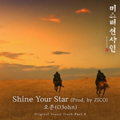 Shine Your Star (From