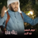 Nour Al Zain Gaynalk Bhaya (feat. Ghazwan Elfahd) - Nour Al Zain