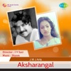 Aksharangal (Original Motion Picture Soundtrack) - EP