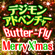 Digimon Adventure - Butter - Fly < Merry X'mas Tri Cover > - THE BLACK TANKS