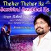 Theher Theher Ke Sambhal Sambhal Ke