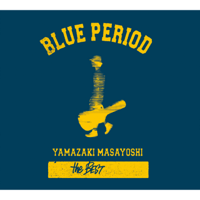 山崎まさよし - YAMAZAKI MASAYOSHI the BEST / BLUE PERIOD artwork