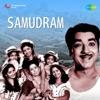 Samudram (Original Motion Picture Soundtrack) - Single