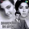 Baharen Phir Bhi Aayengi Original Motion Picture Soundtrack