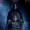 Pari Original Motion Picture Soundtrack Single