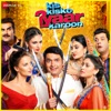 Kis Kisko Pyaar Karoon (Original Motion Picture Soundtrack)