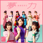 夢力-CGB41